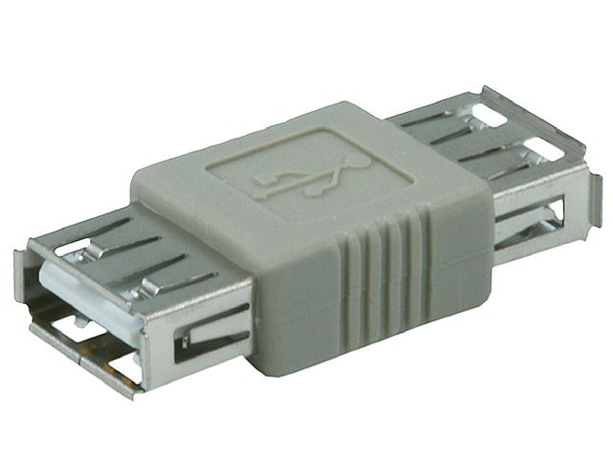 A-USB-AAFF: USB A Female to A female adapter