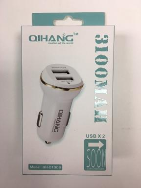 C-CAR-D31: 3.1A Dual (2-Port) Fast USB Car Charger