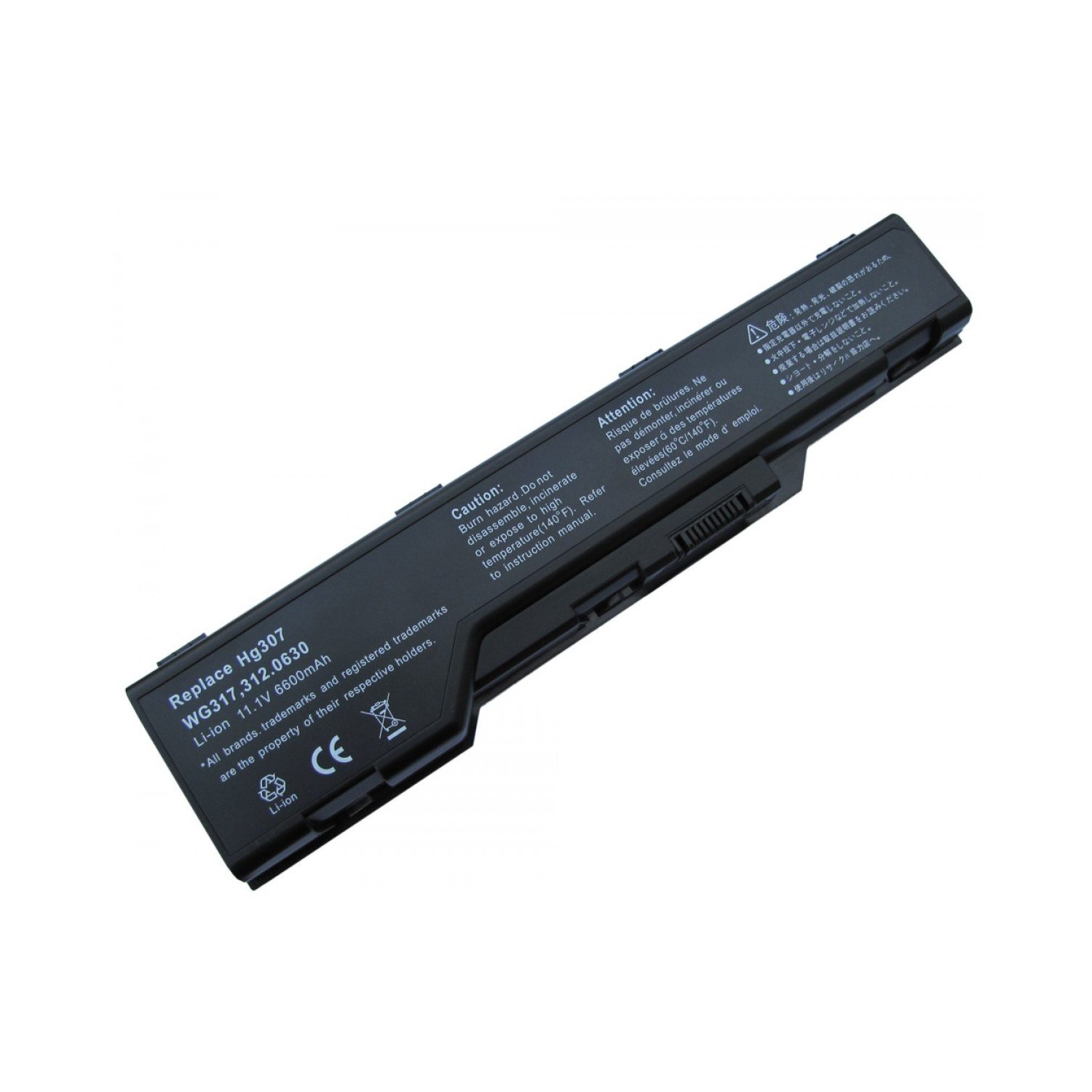 Dell-XPS M1730 Series-9 Cell: Laptop Battery 9-cell compatible with DELL XPS M1730 Replacement for HG307 XG510 0XG510 WG317 312-0680