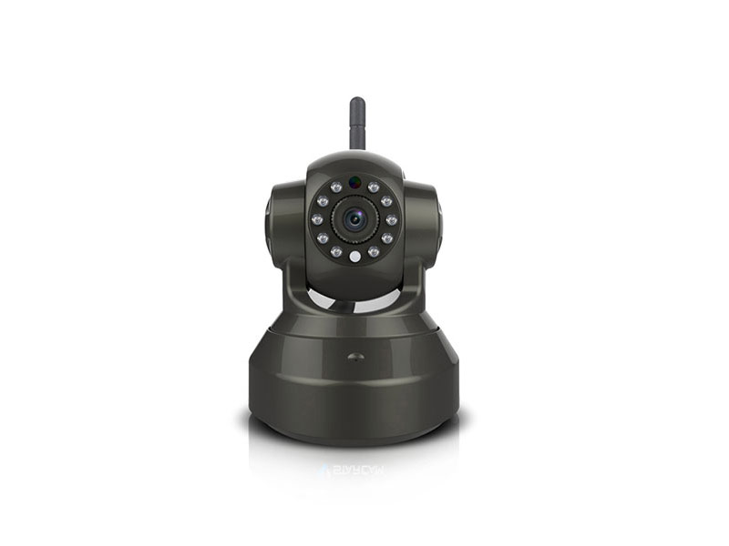HF-C37A: 1.3MP Wi-Fi IP Camera