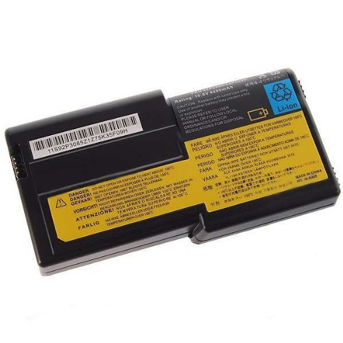 IBM-R40E-6Cell: Laptop/Notebook Battery for IBM/Lenovo ThinkPad R40e Series - 6 cells 4400mAh Black