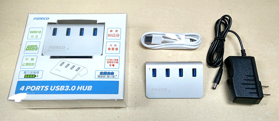 LF-UH43A: Aluminum High Speed Mini 4 Port USB 3.0 HUB White