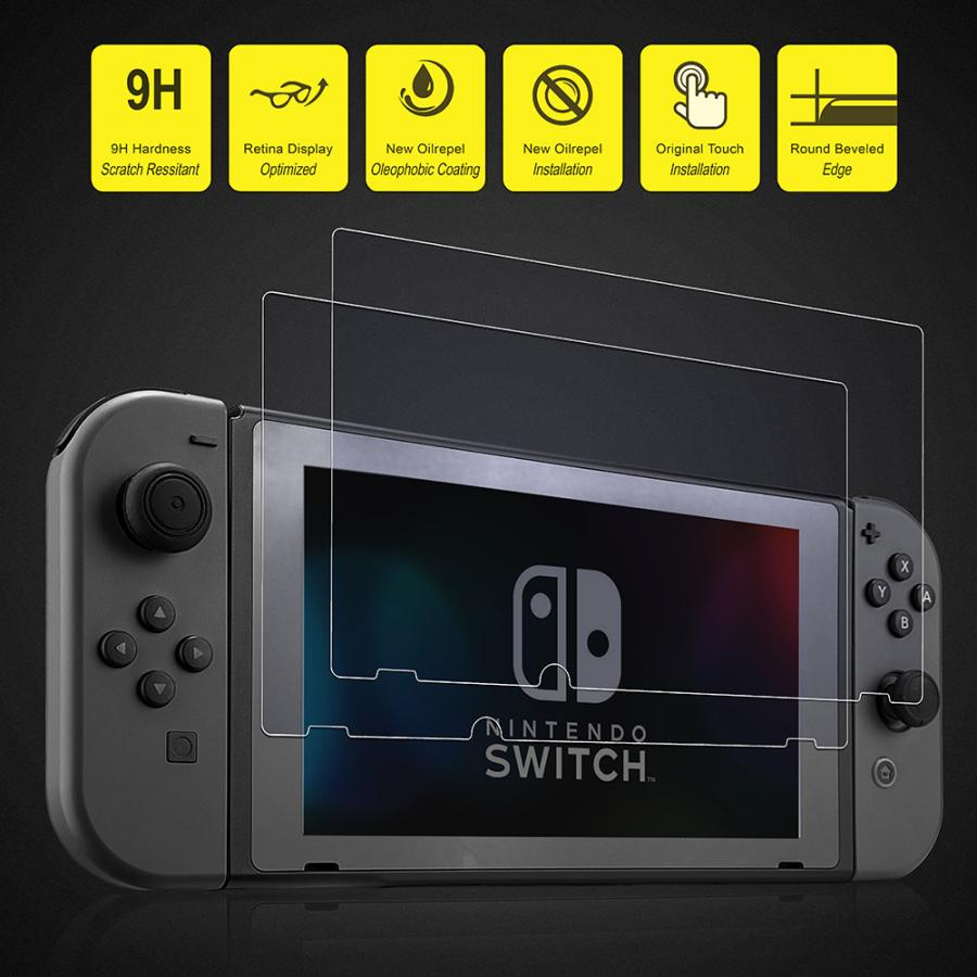 NS-TG2: TEMPERED GLASS SCREEN PROTECTOR FOR NINTENDO SWITCH (2-PACK)