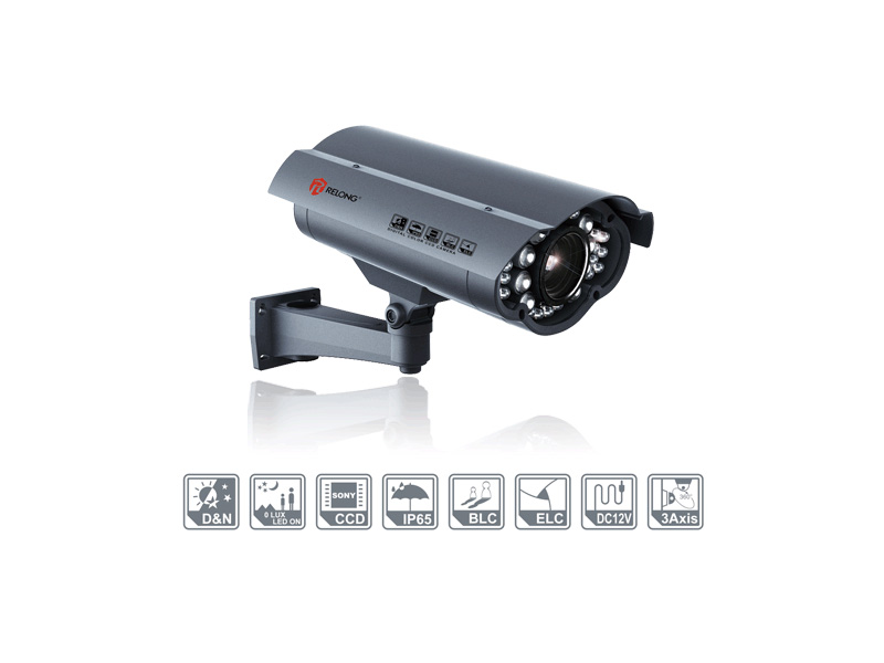 RL-CU1060HX: Relong 700TVL Bullet Camera