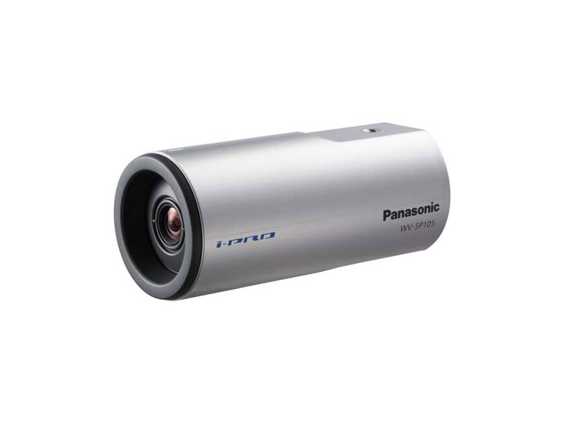 WVSP105P: HD(1.3MP)Bullet Style IP Camera 4.8mm integrated lens included